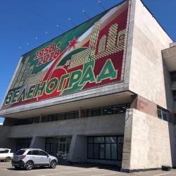 Видеонаблюдение Зеленоград